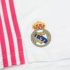 Домашняя форма Реал Мадрид сезон 20-21